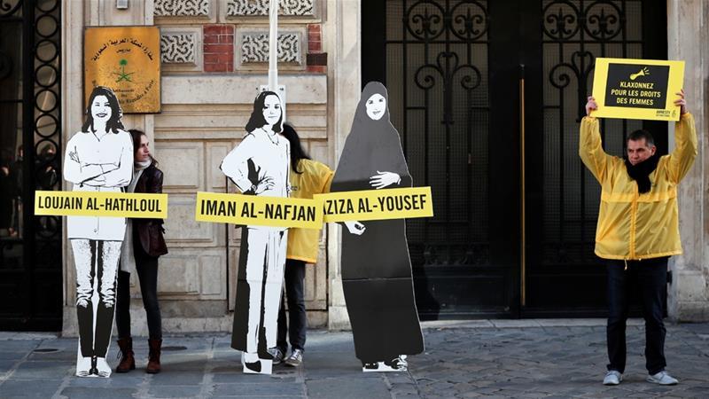 السعودية تفرج مؤقتا عن ثلاث ناشطات في مجال حقوق المرأة