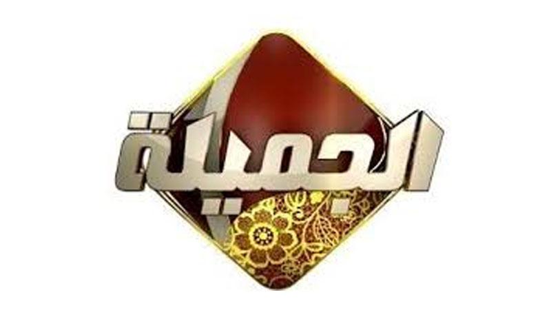 تردد قناة الجميلة 2019 الجديد علي النايل سات