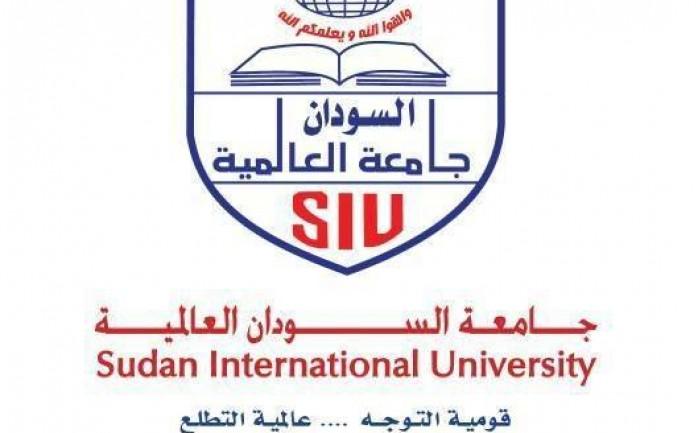 نتيجة ملاحق جامعة السودان العالمية 2019 – 2020