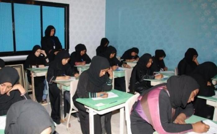 موعد امتحانات الشهادة السودانية 2020 .. التقويم الدراسي الجديد 2020-2021 في السودان